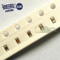 Free shipping 0603 SMD capacitors 2.7NF 272J COG 50V 500pcs / lot
