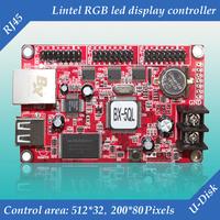BX-5QL lintel full-color led display controller for Lintel full color LED display