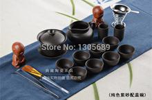 Chinese kung fu tea set travel portable teaset zisha purple clay complete tea set gaiwan tea pet cup pee doll brush on sales