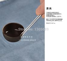 Chinese kung fu tea set travel portable teaset zisha purple clay complete tea set gaiwan tea