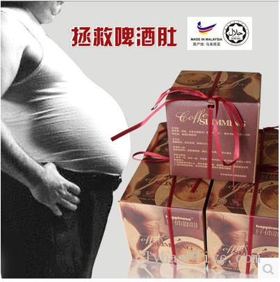 Malaysia slimming coffee happiness Slimming coffee instant coffee pure plant without side effects