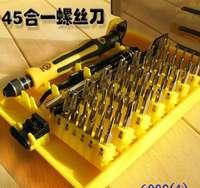 Precision Multi-function Electron Torx Screwdriver Tool Set 45 In 1 Free Shippinglaptop computer mobile repair tool