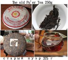 hot sale wholesale Made in1960 raw pu er tea 357g oldest puer tea ansestor antique honey