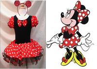 Girls TUTU skirt / ballet dress / costume / dance skirt 1010 sylvia 36090263704