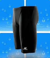 New Shark Swimming Trunks Men Waterproof Quick-Drying Shorts Sharkskin Swimwear Men's sharkskin Swim Trunks Sport shorts classic