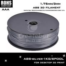 Hot sale china bulk ink 3d printer filament 1.75mm/3mm silver color 1kg/spool for 3d impressoras