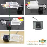 car Rear view Camera for sony CCD Kia Rio K2 sedan hatchback k3 K4 k5 Optima hyundai solaris verna ceed parking assist
