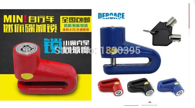 Велосипедный замок Mtb deroace велосипедный цепной стальной замок для электрокара электро мотороллера мотора