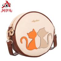 2014 New Fashion women girl Handbag PU small shoulder diagonal package mini bag high quality new brand