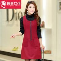 2014 winter new Korean large yards commuter temperament elegant ladies sleeveless vest woolen vest dress women dress top