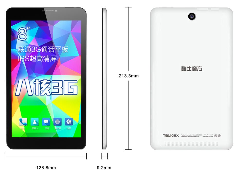 Cube Talk8H U27GT talk 8x: 8 Inch 3G Phone Call Tablet IPS MTK8382 Quad Core 1GB RAM 8GB ROM Dual Camera FM WIFI Bluetooth GPS(China (Mainland))