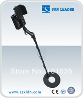 GC-1008 ground metal detector