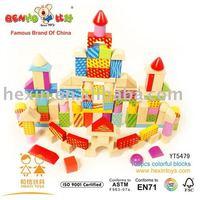 wooden blocks, toys non-toxic high quality100pcs colorful blocks (block,wooden blocks,colorful blocks )