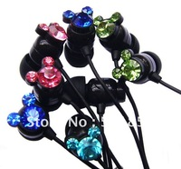 SB-EB016 cute earphone