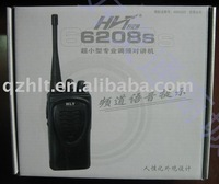 HLT-6208S handy talkie<handheld uhf>