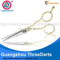 scissors,stainless steel scissors,household scissors