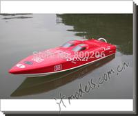 AMOS series DONZI 1.2 remote control racing yacht