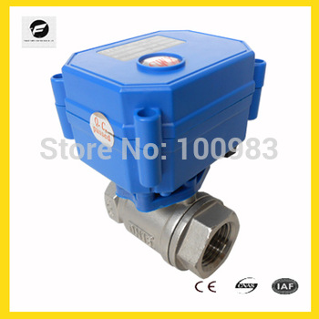 mini motorized valve with  CWX-15 3-6V,9-24V actuator