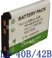 Camera Battery For  LI-40B LI-42B LI40B LI42B NP-45 EN-EL10 D-LI63 CNP-80 NP-80 KLIC-7006 K7006