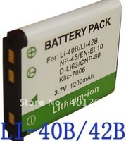 Replacement Camera Battery For  LI-40B LI-42B LI40B LI42B Free shipping