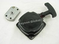 Free Shipping New Pull Start Starter & pawl Plate For 33cc 36cc 43cc 49cc 2 stroke Mini Pocket Dirt Bike scooter ATV @65731