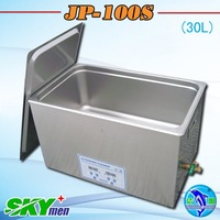 30L-golf digital ultrasonic cleaner equipment(free shipping)