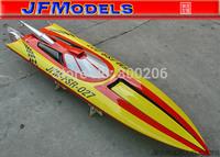 Remote control boat speedboat Toshitoyo JFM-FSR-027 26CC gasoline boats