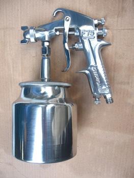 F-75G paint spray gun