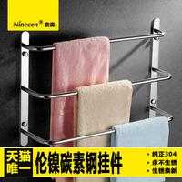 SUS304 Three-Layer bathroom towel rack towe bar  bathroom hardware accessories  60cm