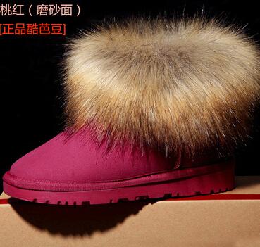 Ботинки для девочек es443
