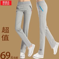 Free Shipping Thin summer female sports trousers running sports pants casual trousers straight fitness health pants