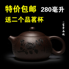 Chinese boutique yixing original zisha stoneware tea pot handmade carve peony flower Chinese character high quality pot 280ml
