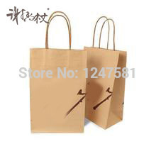 shopping handheld paper tote bag made in china manufacturer supplier craft shopping gift bag with custom logo(China (Mainland))