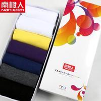 7 double gift box set for male socks anti-odor sports socks casual sock