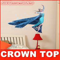QUEEN ELSA Frozen Princess Decal Removable WALL STICKERS Kids Home Decor DIY