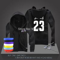 New LeBron James #23  Basketball Super Star Hoodies Cavalier Sweatshirt Men Zipper Hooded Cardigan Training Long-sleeved Tops