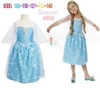 Summer dress 2014 New girls clothing Elsa & Anna frozen Dress For Girl Princess Dresses party costume,frozen elsa dress