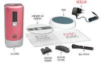 2014 Good Quality ! no no Hair remover epilator Hair Removal 8800 electric hair removal epilator women body depilador Free Ship