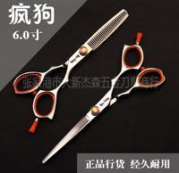 6.0 inch professional salon products shaving tesoura de cabeleireiro profissional hair scissors styling tools 2 pairs/set 3669
