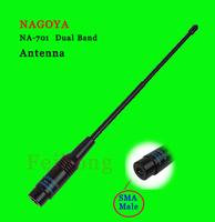 Nagoya NA-701 SMA-Male Dual Band Antenna High Gain Aerial For Two Way Radio  Baofeng UV-3R  YAESU  VX-3R, VX-6R, VX-7R, VX-8R