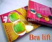 Retail Box ! 20pcs/lot Instant Breast Lift Bra Tape  New BraPush Up Sexy Bras LIFT (1box=20pcs=10pairs)
