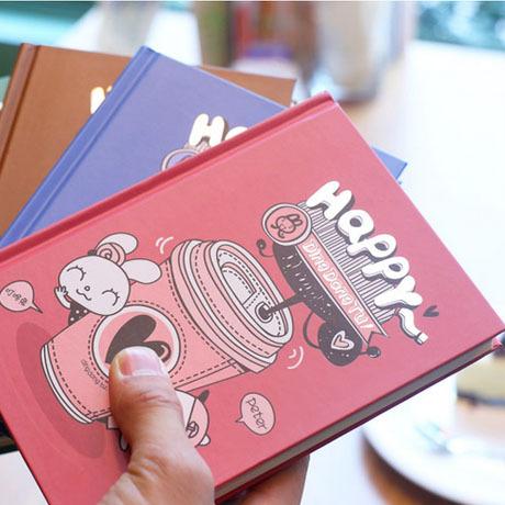 Cute Notebook Paper Cute Notebook Paper 168 Sheets