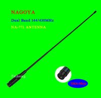 NAGOYA NA-771 SMA-Male Dual Band Two Way Radio Antenna for UV-985 ZT-2R VX-3R TH-UVF9 UV-3R TH-UV3R KG-UV6D