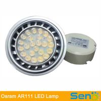 New arrival! Germany Osram AR111 LED Lamp inside cooling fan led light 35W G53 AC85-265V 3 years warranty