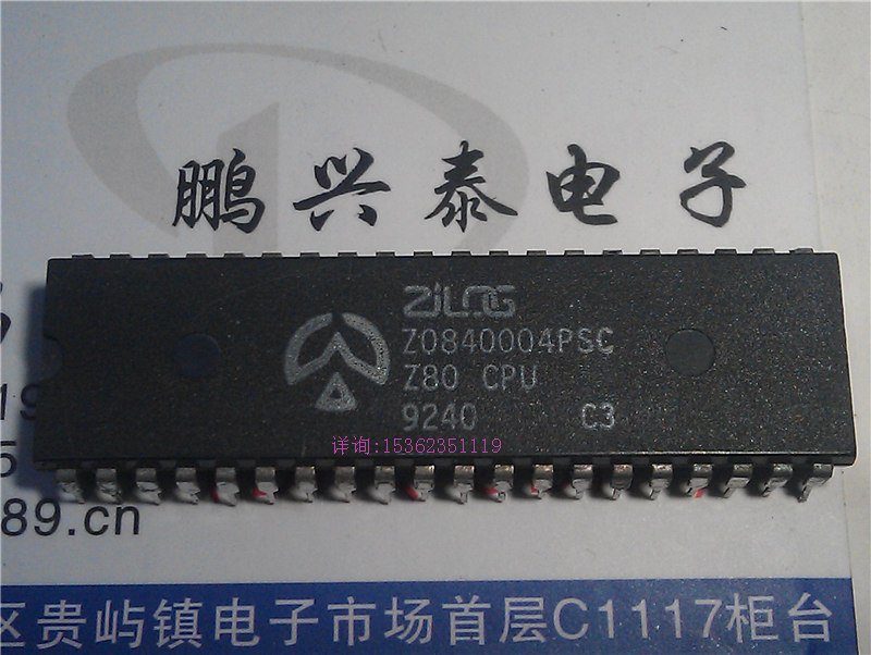 Zilog . Z0840004PSC . Z80 CPU . Old micro processor . Z80 cpu . dual in-line 40 pin dip package . Electronics IC(China (Mainland))