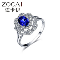 New Arrival ZOCAI Blue Rose Series Au750 18K white gold 0.80 CT certified Genuine Sapphire ring Gemstone jewelry fine jewelry