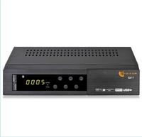 12piece/lot Qstar Q17 free IKS nagra 3 iptv 3g decoder similar qsat q23g set top box for south america