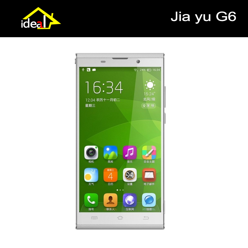 Original JIAYU G6 Octa Core MT6592 Android 4.2 5.7 FHD 1920*1080 2G 32GB WCDMA 3G 13MP NFC OTG GPS Metal Body Mobile Phone(China (Mainland))