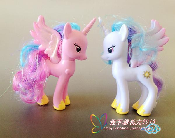 Horse Toys For Girls : My horse toys cm for girls pcs in action
