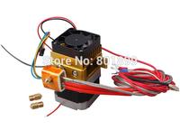 0.2mm 0.3mm 0.4mm Nozzles 0.4mm Nozzle Extruder MK8 Extruder for 3D Printer